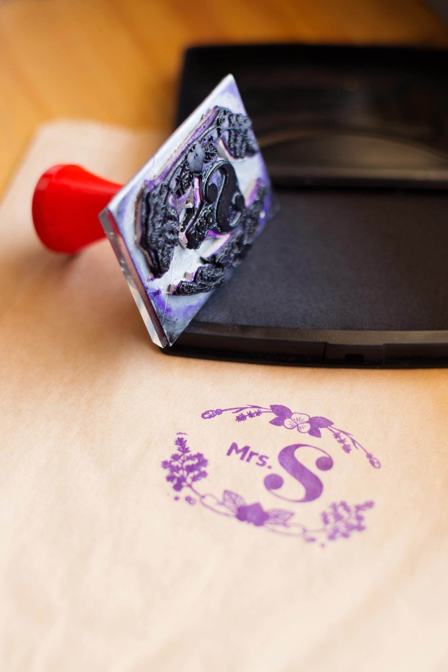 mrss-stamp
